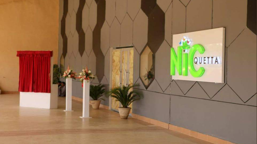 National Incubation Center Quetta is now accepting applications