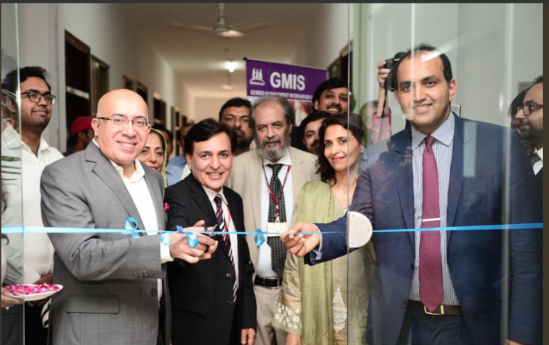 Lahore first incubation center for Women
